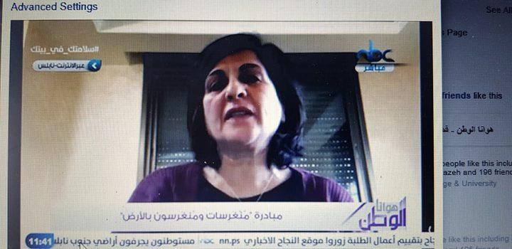 سمر هواش: المرأة قامت بدورها الريادي منذ أزمة الطوارئ بالتوعية