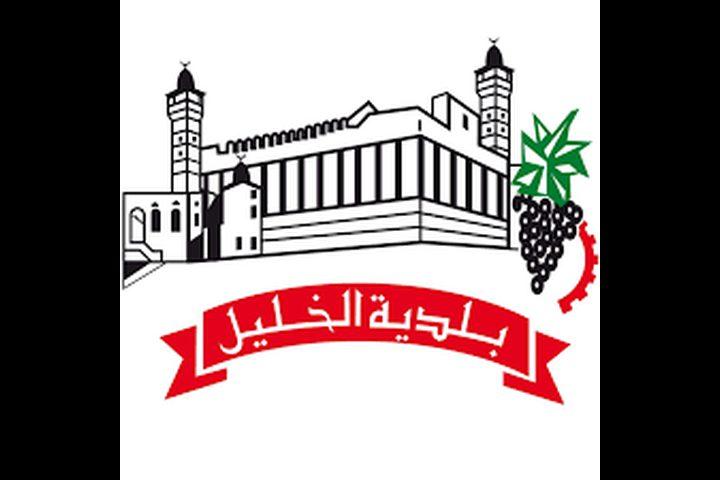 بلدية الخليل تؤجل جباية الديون السابقة بسبب حالة الطوارئ