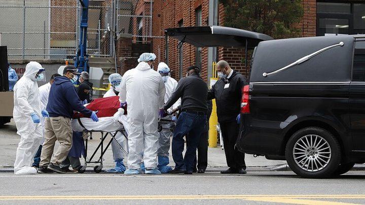 نيويورك: 433 وفاة بسبب كورونا في الولاية منذ يوم الأربعاء