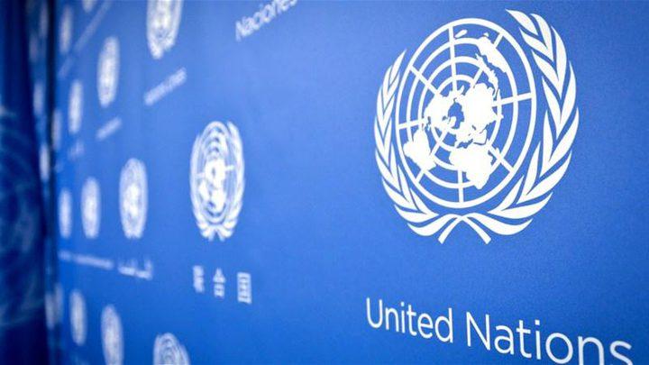 مجلس الأمن الدولي سيجتمع عبر تقنية الاتصال بالفيديو عن بعد