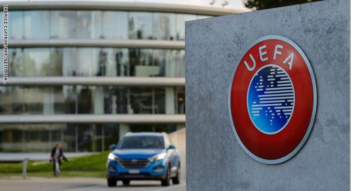 اليويفا يقرر تعليق إجراء مباريات دوري أبطال أوروبا