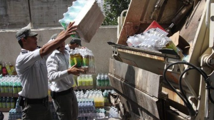 اتلاف نصف طن سلع منتهية الصلاحية في أبو ديس