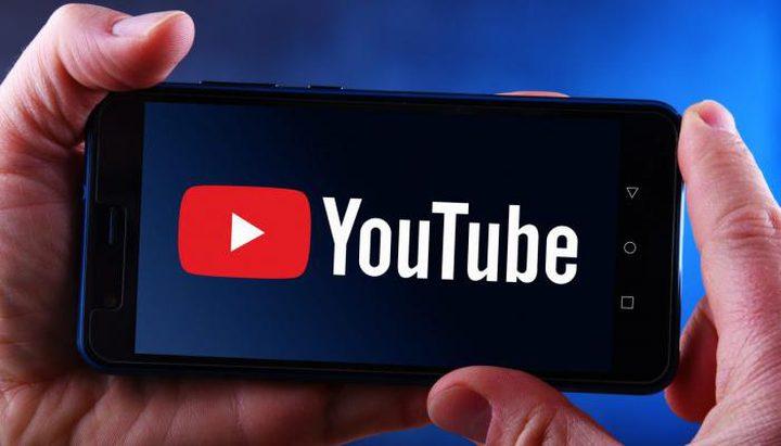 يوتيوب يطور ميزة جديدة لجذب أكبر عدد من المشاهدين