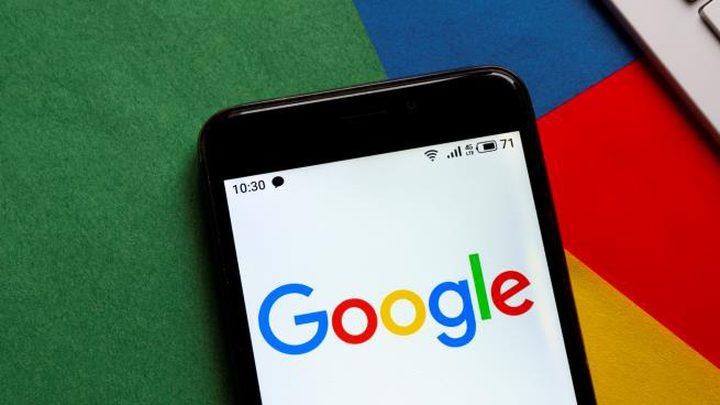 """""""غوغل"""" تسمح للمؤسسات الصحية بنشر إعلانات عن كورونا"""