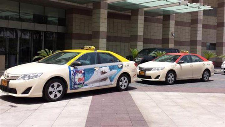 باصات النقل العام مجانا في دبي وخصم 50% على أجرة التاكسي