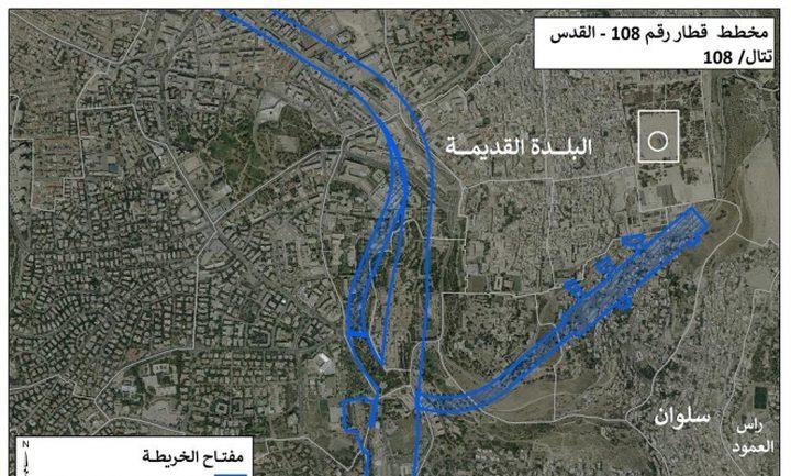 مخطط صهيوني لبناء نفق سكة حديد تحت الأرض في مدينة القدس