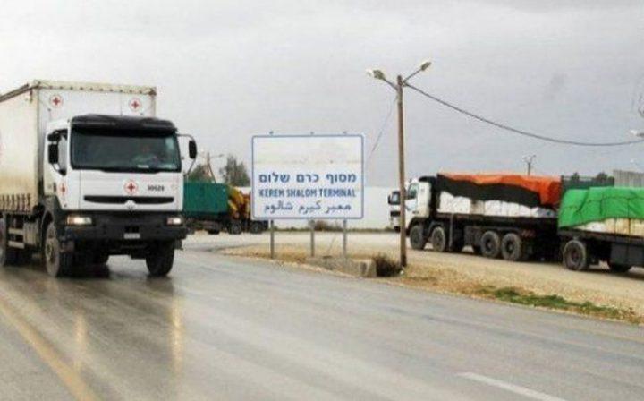 سلطات الاحتلال تقرر اغلاق معبر كرم أبو سالم لمدة يومين