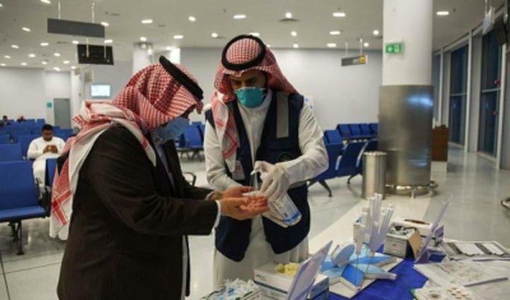 """السعودية تسجل أكبر ارتفاع في إصابات """"كورونا"""" خلال 24 ساعة الماضية"""