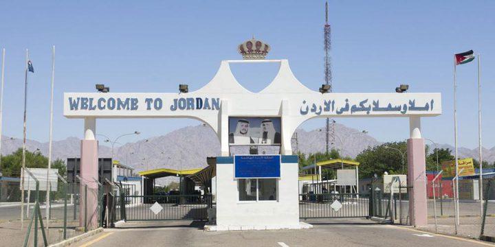 الأردن: الحدود ستبقى مغلقة حتى ما بعد نهاية شهر رمضان