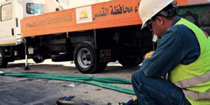 كهرباء القدس تواصل مبادراتها الإنسانية في قرى شمال غرب القدس