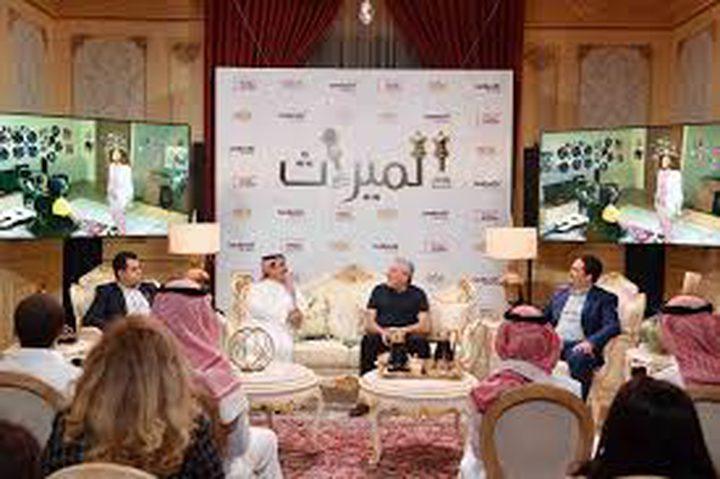 """""""الميراث""""... أول مسلسل سعودي يعكس واقع الحياة في المملكة"""