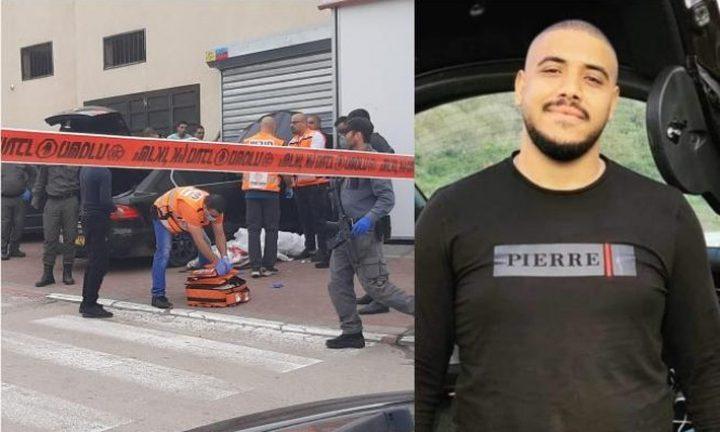 مقتل شاب واصابة آخر بجروح خطيرة من كفر قرع في جريمة إطلاق نار