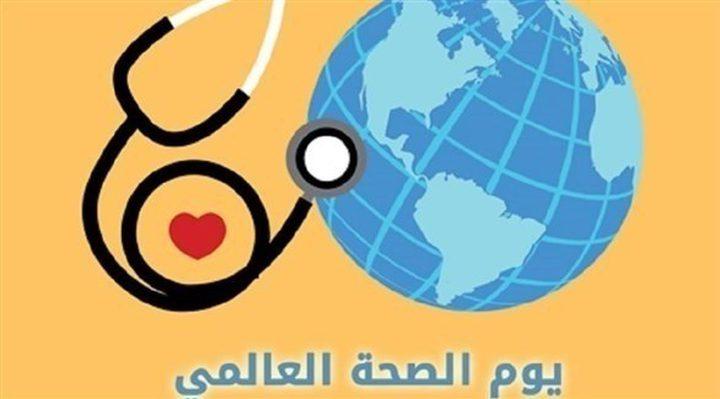 الصحة العالمية: إبطاء تفشي كورونا يعتمد على الإلتزام بالاجراءات