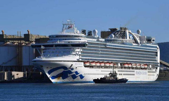 سفينة روبي برنسيس المنكوبة بكورونا ترسو في أستراليا