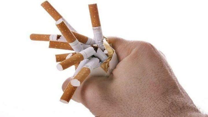 خبراء الصحة: هذا هو التوقيت المثالي للإقلاع عن التدخين