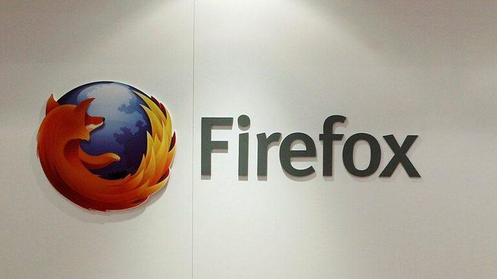 """احذر أثناء تصفح """"تويتر"""" من Firefox!"""