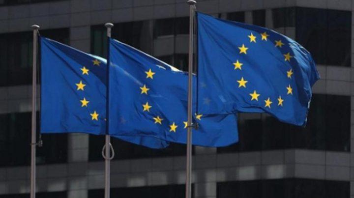 الاتحاد الأوروبي يدعو لرفع العقوبات عن عدة دول في ظل جائحة كورونا