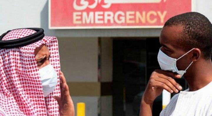 السعودية تسجل أكبر عدد الإصابات والوفيات بكورونا في الخليج