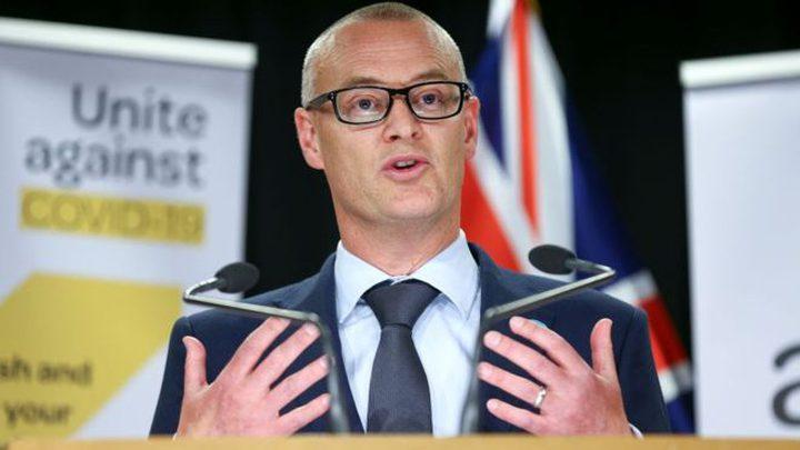 """بسبب كورونا: وزير الصحة النيوزيلندي يصف نفسه بـ""""الأحمق"""" ؟؟!!"""