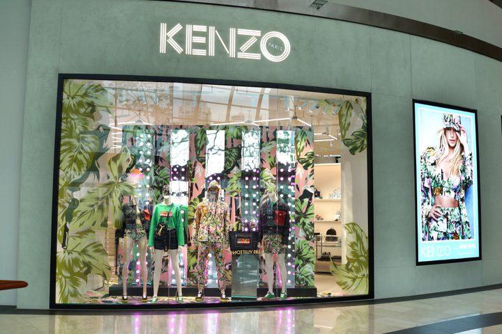 علامة Kenzo تطلق برنامج لتسلية المتابعين في الحجر المنزلي