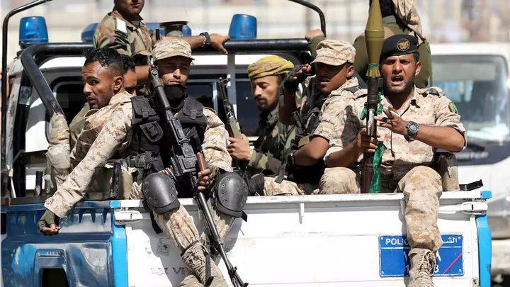 الاعلان عن وقف إطلاق النار في اليمن