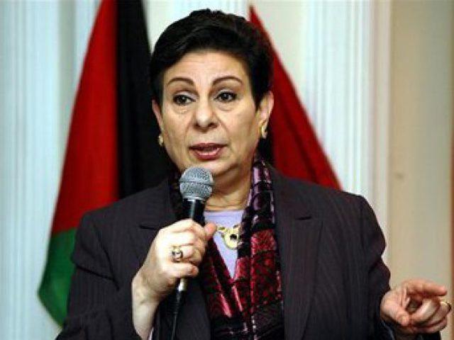 عشراوي تطالب المجتمع الدولي تحمل مسؤولياته تجاه الشعب الفلسطيني