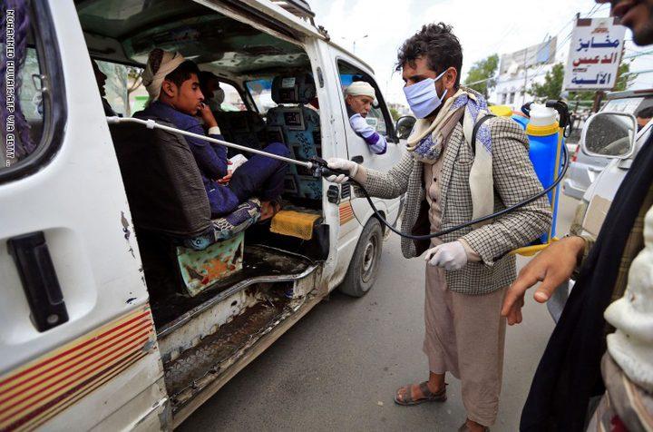 اليمن تسجل 120 حالة اشتباه بفيروس كورونا