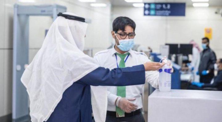 السعودية: طبيب سوري أول مصاب بكورونا في ميسان جنوب الطائف
