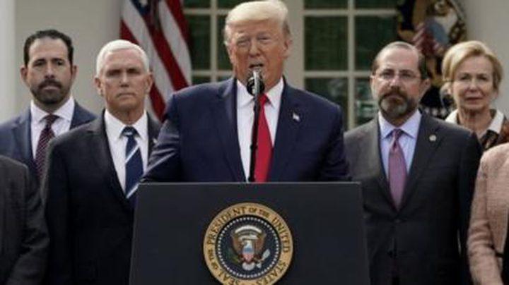 ترامب: البلاد تواجه وضعاً غير مسبوق