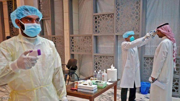 """الكويت تعلن عن تسجيل80 إصابة جديدة بفيروس """"كورونا"""""""