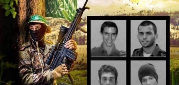 حماس تنفي قرب التوصل إلى صفقة تبادل للأسرى مع الاحتلال