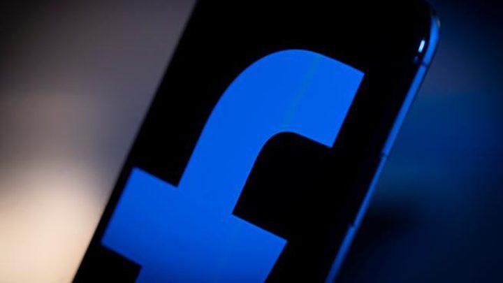 ميزة من فيسبوك لتقليل الإدمان على التطبيق تعرف عليها