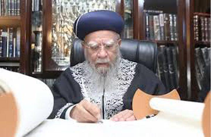 """وفاة الحاخام الأكبر السابق في اسرائيل بـ""""كورونا"""""""
