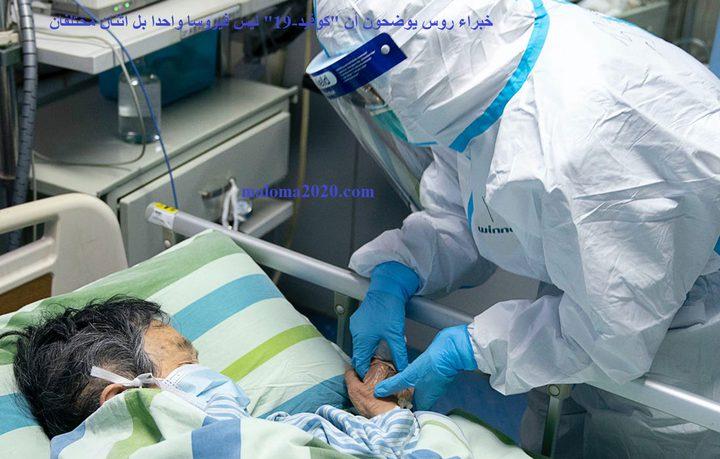 ارتفاع حصيلة ضحايا فيروس كورونا في تركيا إلى 1296