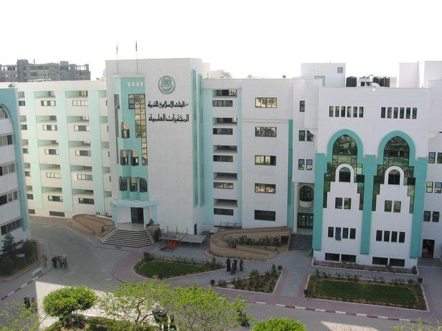 الجامعة الإسلامية تعلن أن الاربعاء آخر موعد للتسجيل للفصل الدراسي