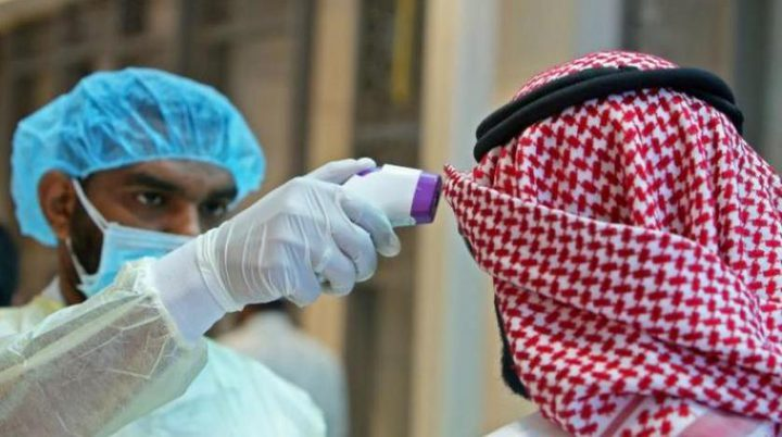 """الصحة القطرية تعلن عن تسجيل 197 اصابة جديدة بفيروس""""كورونا"""""""