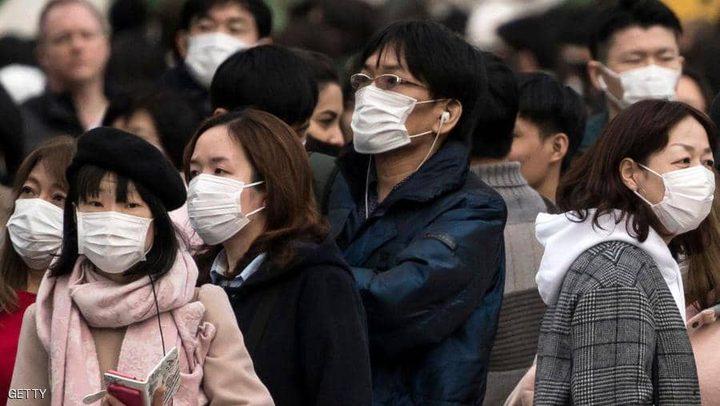 """اليابان تقدم للمتزوجين منازل لتجنب """"الطلاق"""" بسبب كورونا"""