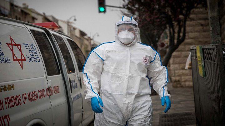"""إرتفاع عدد الإصابات بفيروس كورونا في دولة الاحتلال لـ""""12591"""""""