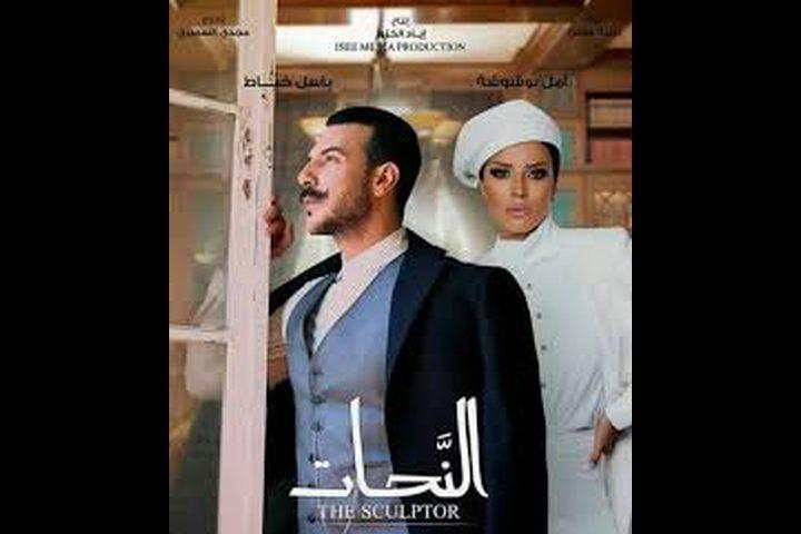 تعرف على أبرز اعمال الدراما المشتركة في رمضان