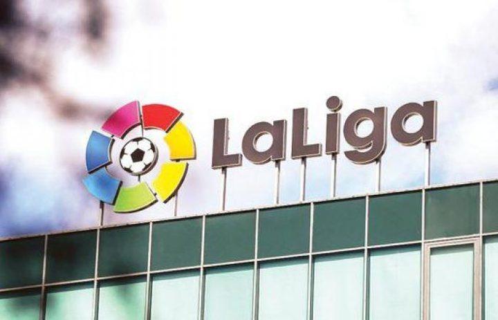 الاتحاد الإسباني: فرق المربع الذهبي ستتأهل لدوري الأبطال
