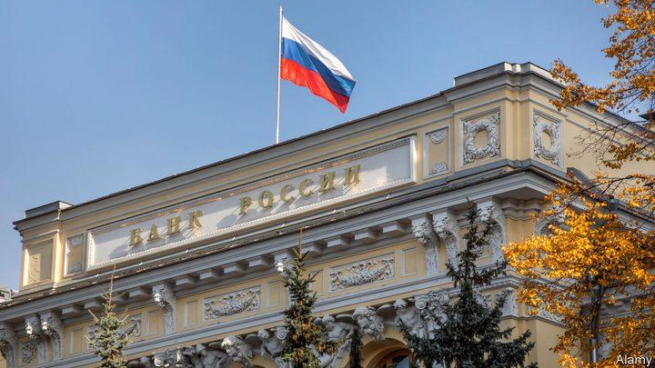 المصارف الروسية ستحقق ارباحا في 2020 بالرغم من ازمة كورونا