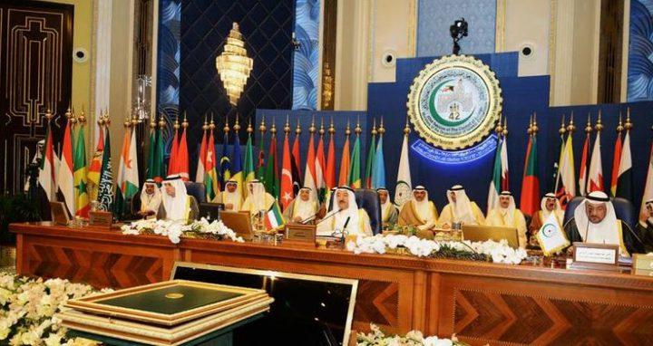 منظمة التعاون الإسلامي تعقد اجتماعا استثنائيا للجنة التنفيذية