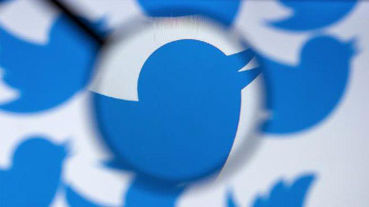 """رفض دعوى لـ""""تويتر"""" للكشف عن طلبات المراقبة الحكومية الأميركية"""