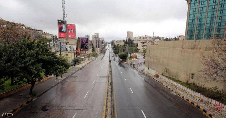 الأردن يؤجل زيادة رواتب القطاع العام