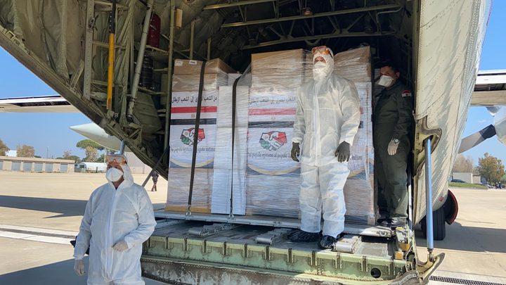 مصر ترسل مساعدات لمواجهة فيروس كورونا للولايات المتحدة