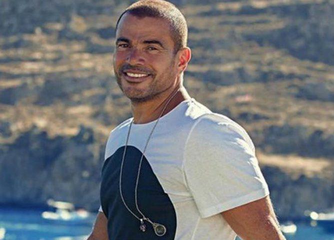 عمرو دياب يدعم دينا الشربيني