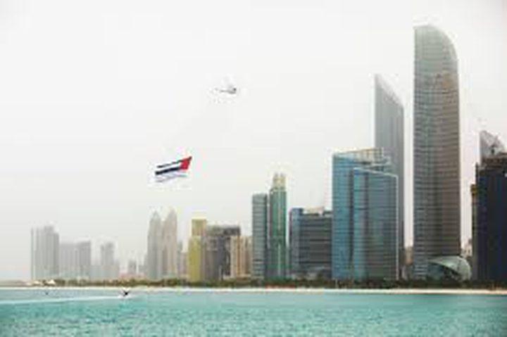 الإمارات تدعم 24 دولة بمعدات لمكافحة فيروس كورونا