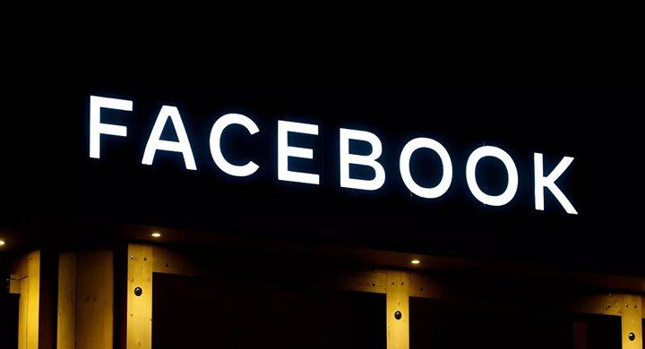 """فيسبوك توفر تطبيق """"ماسنجر للأطفال"""" في 75 دولة جديدة"""