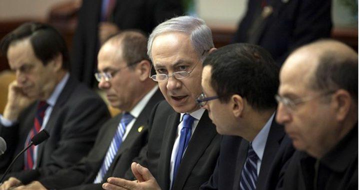 حكومة الاحتلال تدرس المصادقة على تسهيلات جديدة في قطاع الاقتصاد