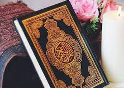 فضل قراءة القران في رمضان